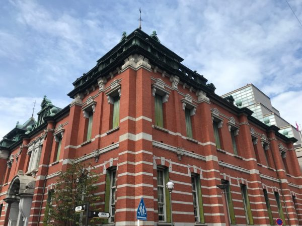 日本銀行 京都支店